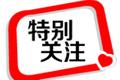 北京私家侦探公司所有业务