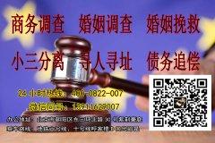 亲身经历!在北京找私人侦探、私家侦探