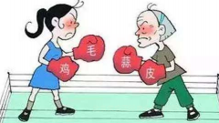 北京私家侦探公司;婚姻的伤害怎么这么