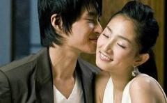 北京私人侦探;总结做夫妻的十点基本要